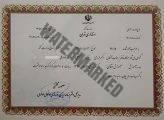 گواهینامه آموزش نظامی اکبر مزرئی