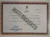 گواهینامه امداد و نجات 1 اکبر مزرئی