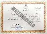 گواهینامه مهندسی ترافیک 1 اکبر مزرئی