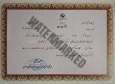 گواهینامه مکاتبات تخصصی اکبر مزرئی